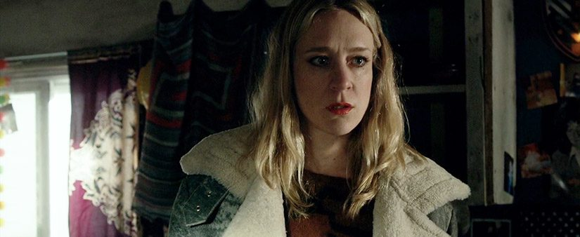 Chloë Sevigny in 'Antibirth' — screen caps