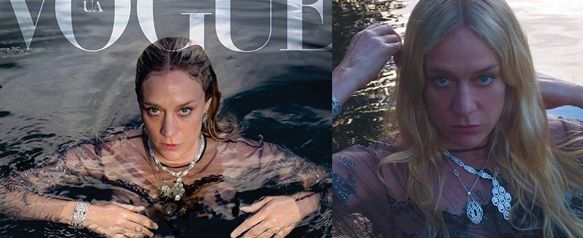 Chloë Sevigny covers 'Vogue' Ukraine August 2017