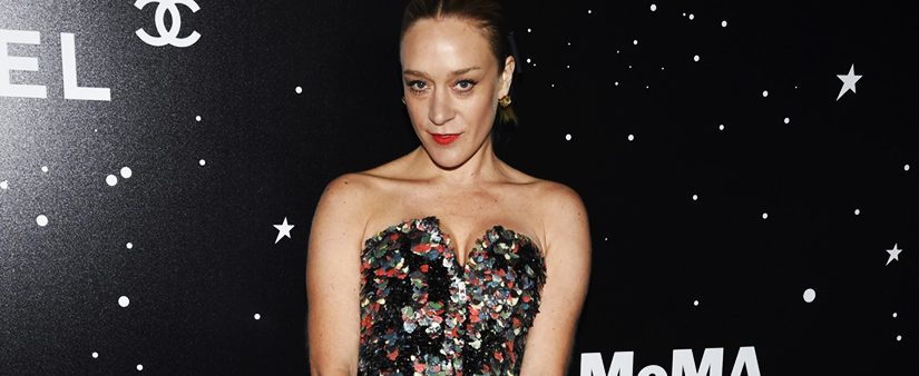 Chloë Sevigny at MoMA's 11th Annual Film Benefit