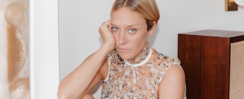 "Roundup of articles on Chloë Sevigny's ""Little Flower"" fragrance"